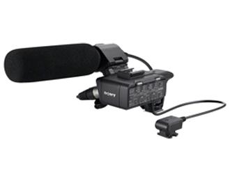 DSLR hotshoe microphone