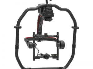 Hire the DJI Ronin 2 from Gear Factory London
